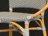 Кофейный комплект Хотын CRUZO натуральный ротанг, k0910204