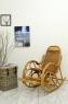 Кресло качалка CRUZO Роял натуральный ротанг, ореховый, kk0006