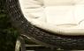 Кресло SUOMI
